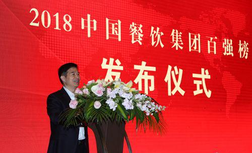 2018中国餐饮集团百强榜单出炉:海底捞是火锅老大,真功夫是快餐老大