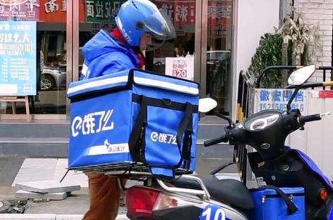 顾客饿了么订外卖被骑手要求重新下单,骑手遭扣罚竟来堵门