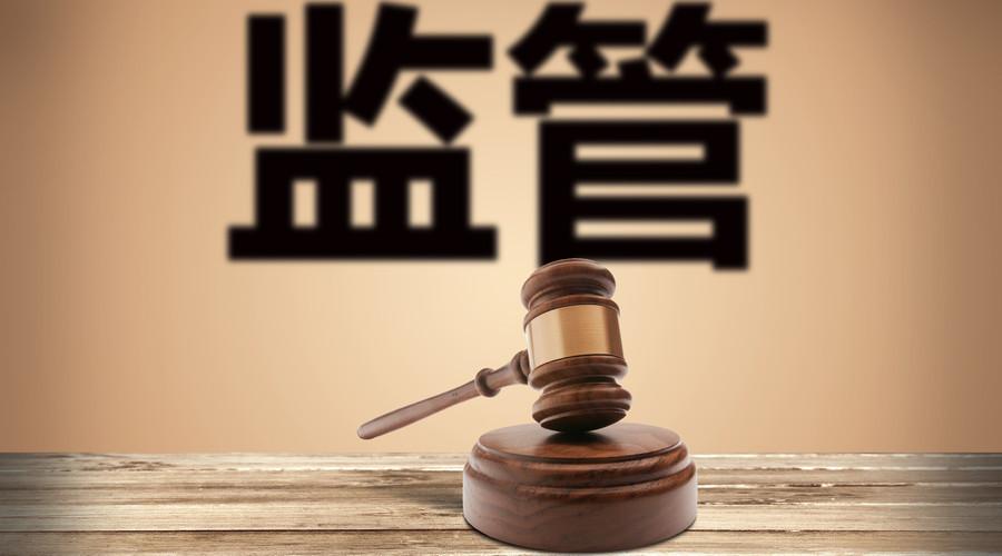 """广州市发布餐饮业经营者""""九不准"""" 餐前小食纸巾等须明码标价"""