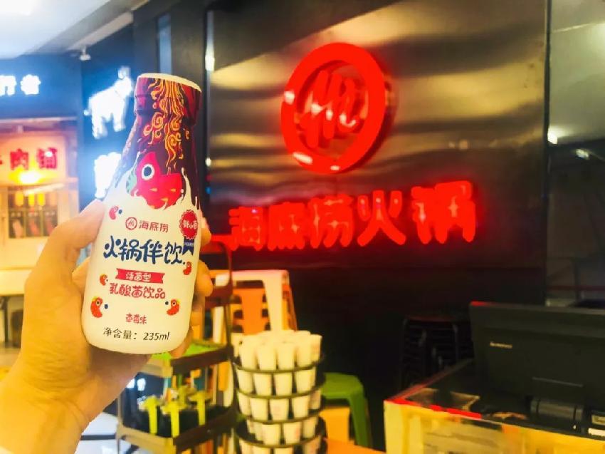 """海底捞推乳酸菌饮料定位为""""火锅伴饮"""",主打可""""冲淡辣感"""""""
