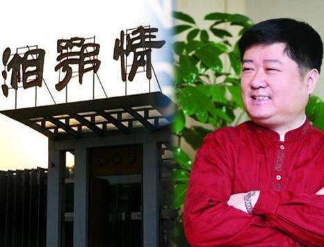 曾经的中国餐饮首富被深交所公开谴责