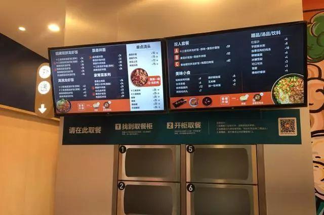 """恒达娱乐恒达娱乐餐饮业四月大事件:马云又开""""快餐店""""……"""