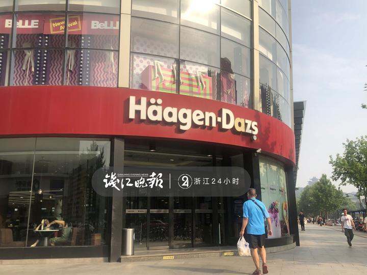 杭州一哈根达斯把硅胶做的仿真酸奶误卖给顾客,小朋友吃了一半