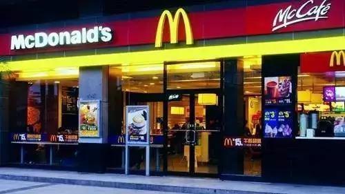 房租太高,麦当劳开了30年的门店无奈关门……