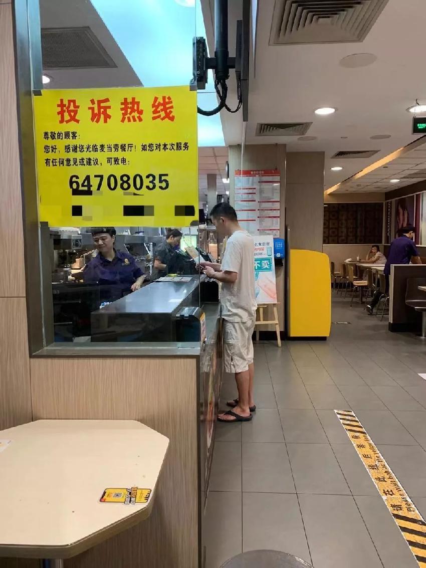 麦当劳外卖比堂食贵引争议,这波操作餐饮人要学吗?__