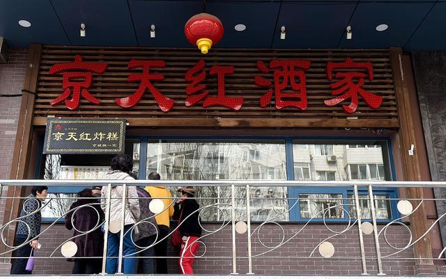 高知名度商标被抢注,京天红、庆丰包子等老牌餐企开启保卫战_经营安全_