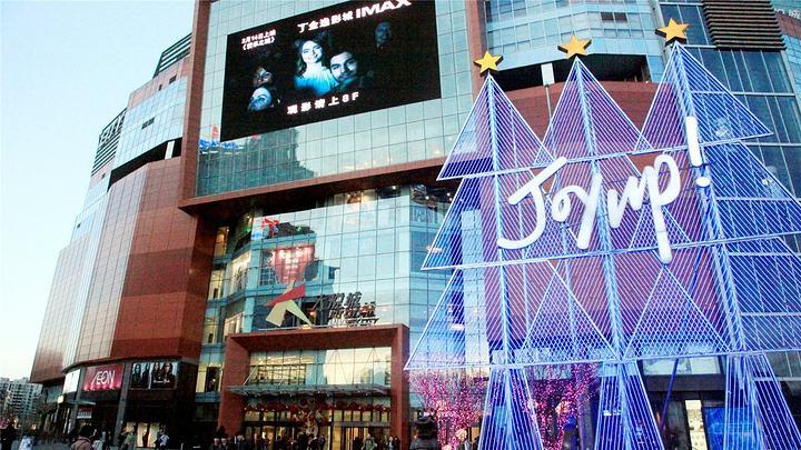 北京朝阳大悦城平均租金上半年同比下降1%__