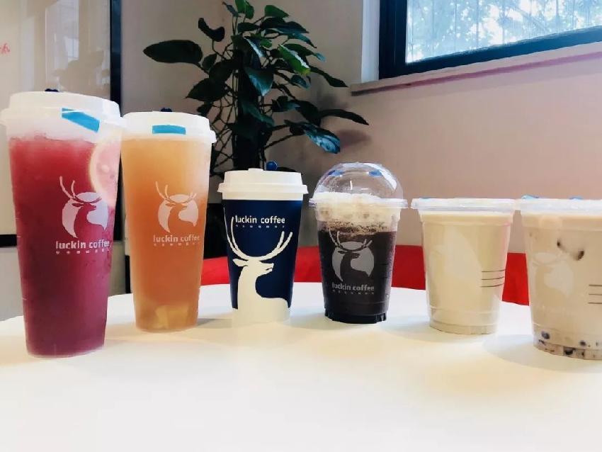"""瑞幸""""小鹿茶""""商标被抢注,卖茶饮这些问题要注意了"""