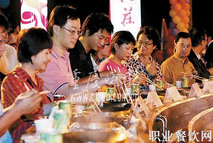 第二届中国重庆火锅美食文化节