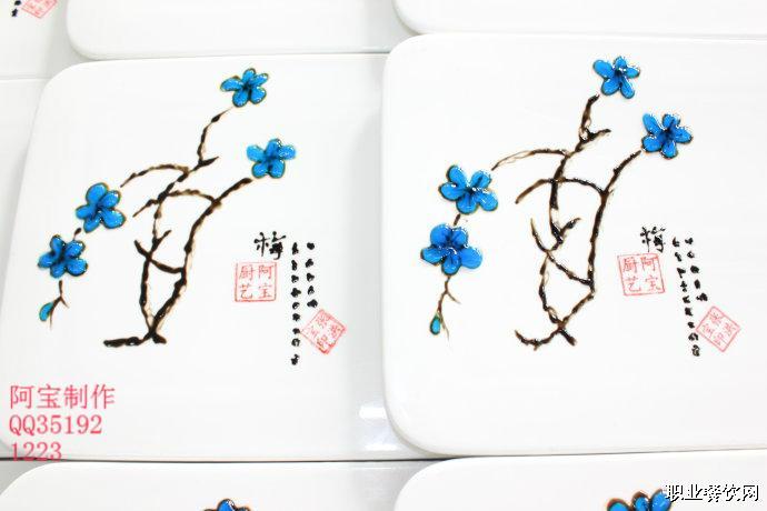 开心阳阳简单果酱画盘子图片,画简单盘子围边图图片