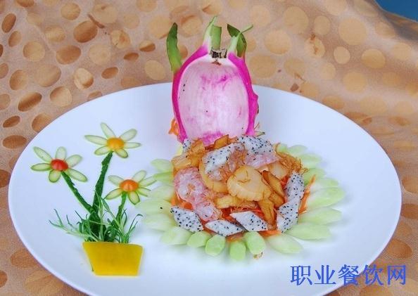 木瓜炖雪蛤;海鲜菠萝牛柳饭;芒果澳带船;木瓜炖猪肺