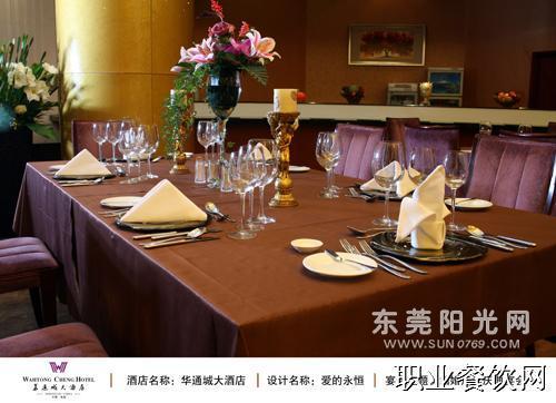中餐创意宴会摆台图片图片