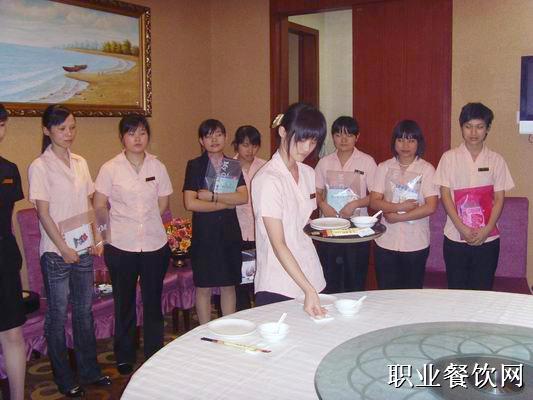 餐厅服务员工作流程规范