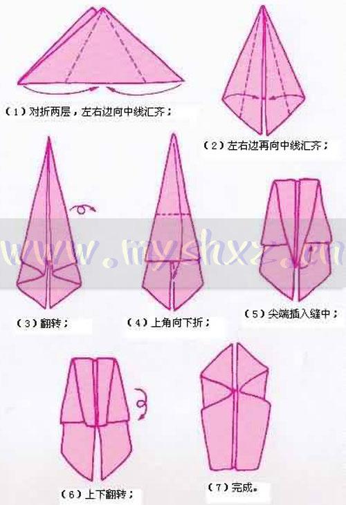 雨伞的折法步骤图片