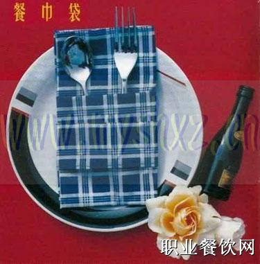 餐巾花样折法图解_餐饮服务技能