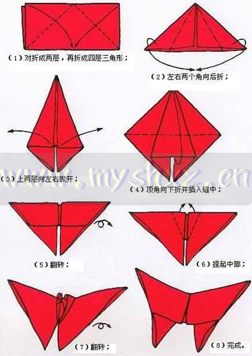 折纸雨伞折法步骤