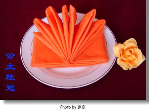 口布折花300款餐巾口布折花; 餐巾折花艺术欣赏;; 口布折花步骤图
