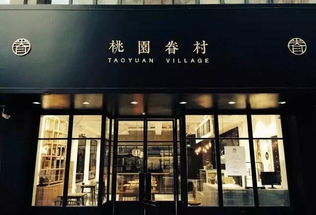 商場餐飲店面門頭設計