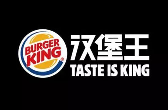 如何策划logo,才能让顾客一眼相中您的餐厅?
