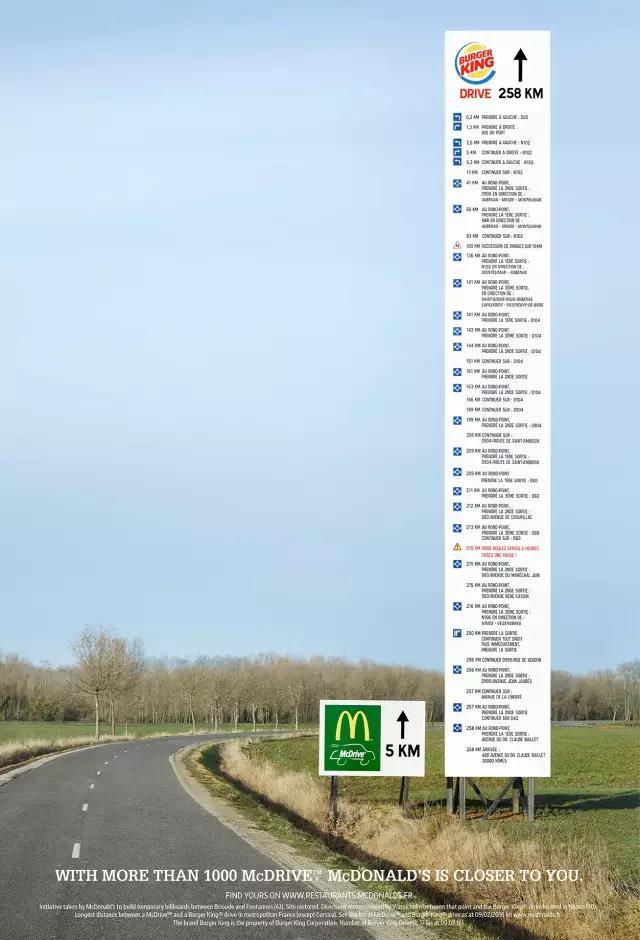 户外广告,麦当劳完胜杜蕾斯和江小白