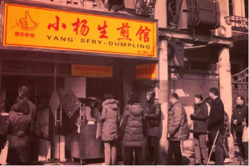五点揭秘餐饮超级单品店成功的原理