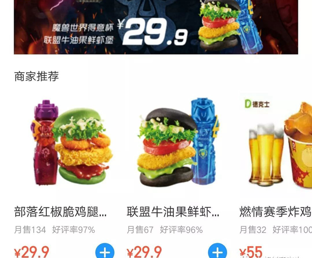 """菜品定价要有度,3招打造顾客心中的""""物超所值""""!"""