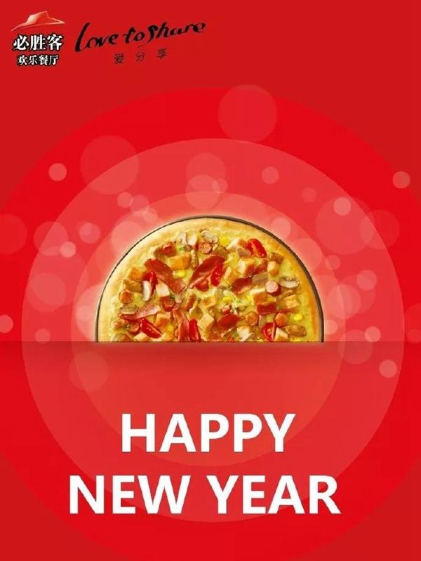 2018年下半年餐饮品牌公关日历,新鲜出炉(内附详细案例)!
