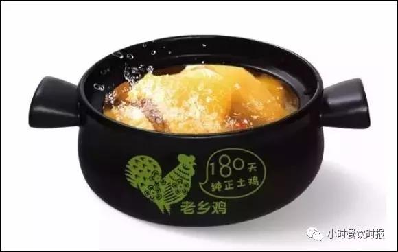 每月新开20家店,它将是中国直营门店数量最多的快餐国际老虎机平台开户送体验金!