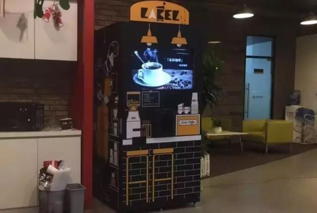 3年十几个自助咖啡机国际老虎机平台开户送体验金获融资,资本为何青睐小众咖啡?