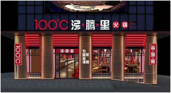 一没生意就怪客流少,这家火锅店用6个改变,营业额提升71%!