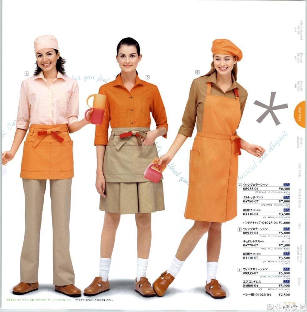 服装设计_职业餐饮网