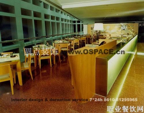 现代风格餐厅装修