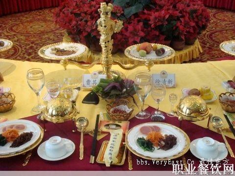 中餐摆台_宴会服务_职业餐饮网图片