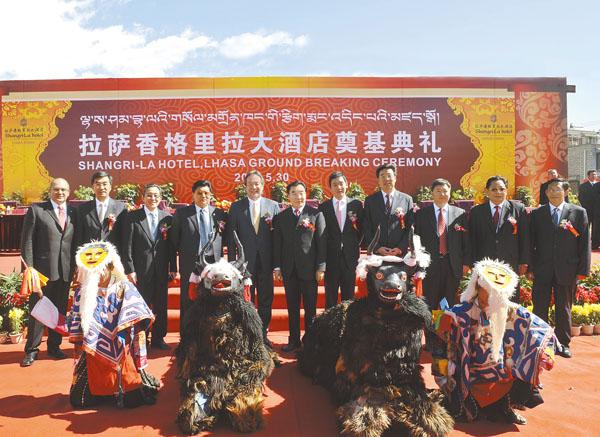 他指出,香格里拉酒店集团由著 名华人企业家郭鹤年先生创建,是亚洲最