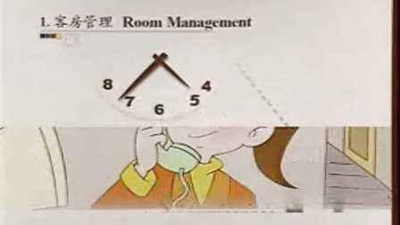 酒店礼宾、总机、销售常用英语
