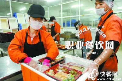 盘点2015中国快餐十大事件!