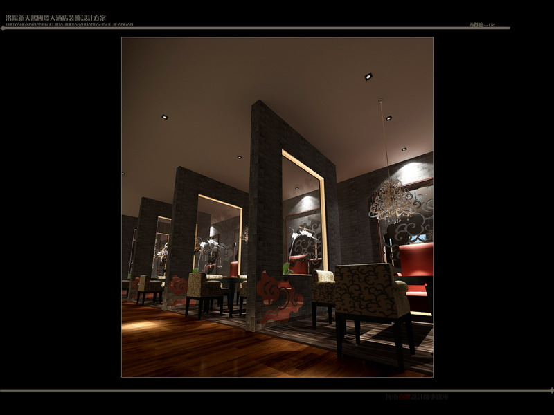 洛阳新天鹅大酒店西利来国际官网设计方案