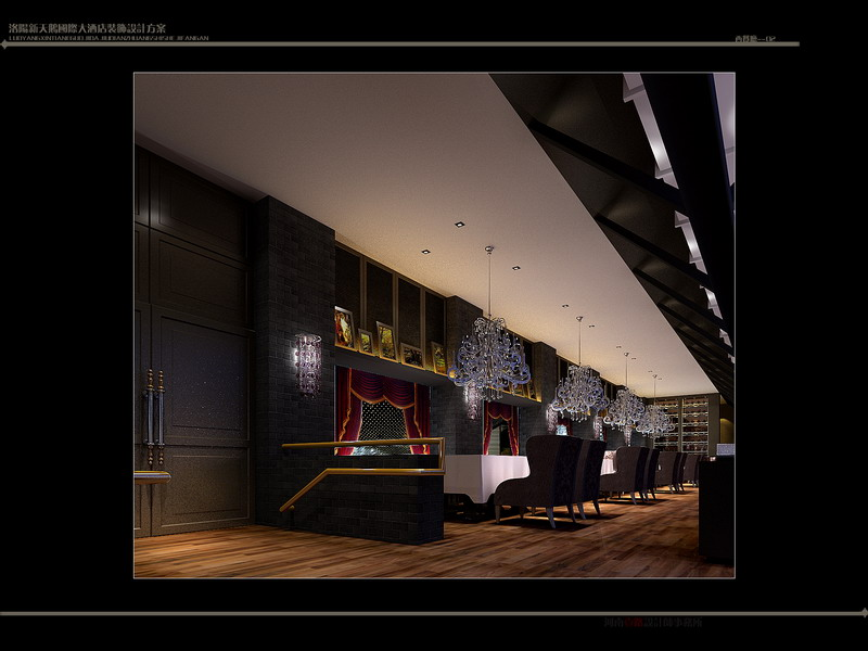 洛阳新天鹅大酒店西餐厅设计方案