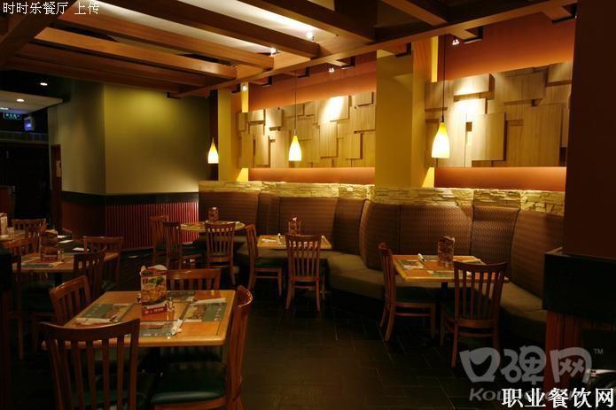 西餐厅装修效果图-西餐厅装修-职业餐饮网