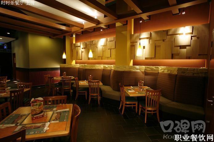 西餐厅效果图_西餐厅效果图大全_法式西餐厅效果图