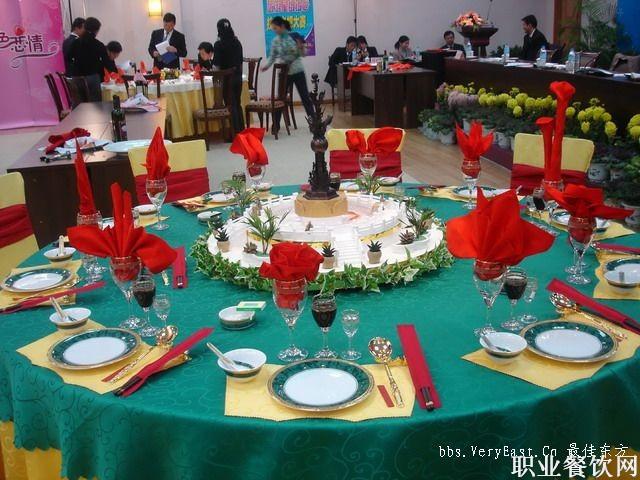 中餐宴会摆台主题设计,中餐摆台主题设计图片,中餐创意摆台主题